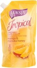 """Духи, Парфюмерия, косметика Жидкое крем-мыло """"Манго и мед чайного дерева Манука"""" - Luksja Tropical Mango & Manuka Honey Moisturising Liquid Soap (дой-пак)"""