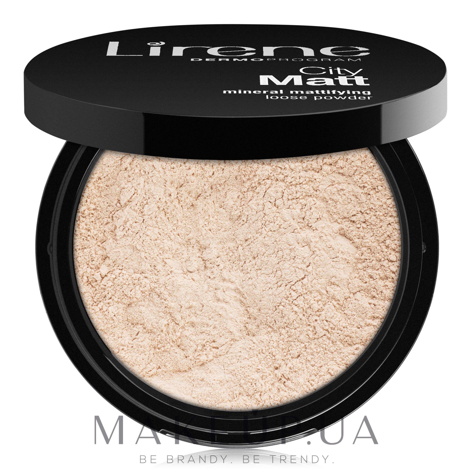 Минеральная рассыпчатая пудра - Lirene City Matt Mineral Powder — фото 01 - Transparent