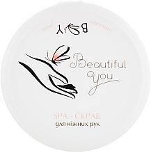 Духи, Парфюмерия, косметика SPA-скраб для рук - Beautiful You