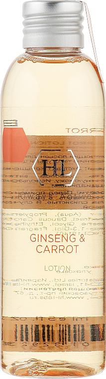 Увлажняющий лосьон с экстрактом женьшеня и морковным маслом - Holy Land Cosmetics Ginseng & Carrot Lotion