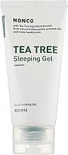 Духи, Парфюмерия, косметика Ночная маска с маслом чайного дерева - A'pieu Nonco Tea Tree Sleeping Gel