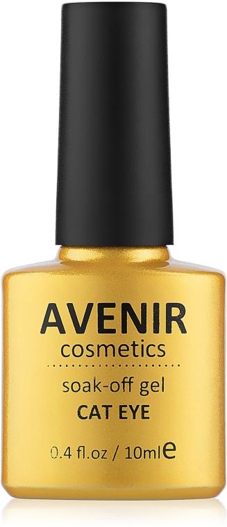 """Гель-лак для ногтей """"Кошачий глаз"""" - Avenir Cosmetics Soak-Off Gel Cat Eye"""