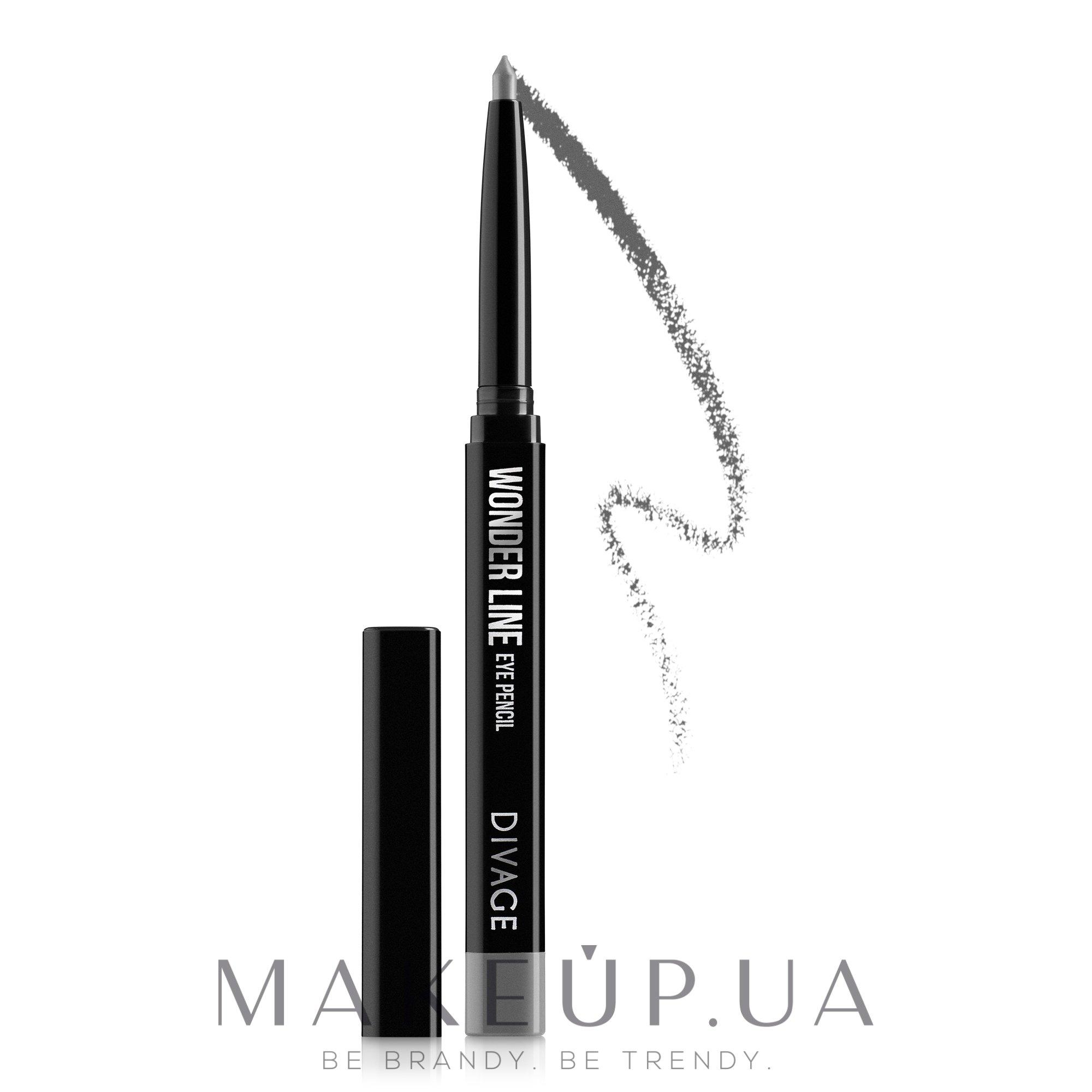 Автоматический карандаш для глаз - Divage Wonder Line — фото 03 - серый