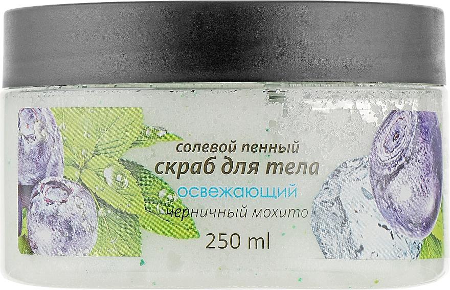 """Скраб для тела солевой пенный освежающий """"Черничный мохито"""" - Energy of Vitamins Body Scrub Salt"""