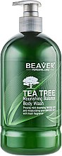 Духи, Парфюмерия, косметика Гель для душа с маслом чайного дерева - Beaver Professional Tea Tree Nourishing Balance Body Wash