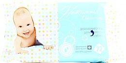 """Духи, Парфюмерия, косметика Детские влажные салфетки """"Нежность Оптима"""" - O`linear Baby Wet Wipes"""