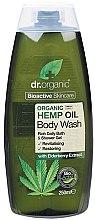 """Духи, Парфюмерия, косметика Гель для душа """"Конопляное масло"""" - Dr. Organic Bioactive Skincare Hemp Oil Body Wash"""