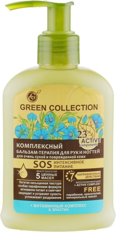 """Комплексный бальзам-терапия для рук и ногтей """"SOS Интенсивное питание"""" - Green Collection"""