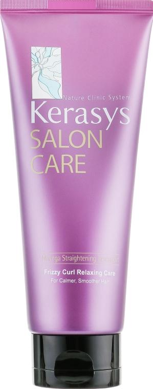 Маска для выпрямления волос - KeraSys Salon Care Moring Straightening Treatment