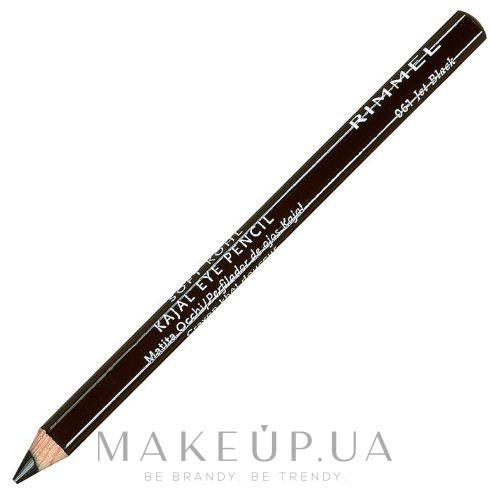 Олівець для повік - Rimmel Soft Kohl Kajal Eye Pencil — фото 061 - Jet Black