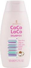 Духи, Парфюмерия, косметика Шампунь для волос - Lee Stafford Coco Loco Shampoo