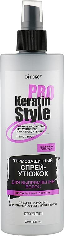 Термозащитный спрей-утюжок для выпрямления волос - Витэкс Keratin Pro Style