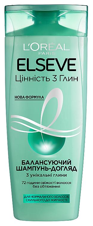 """Шампунь """"Ценность 3 глин"""" для нормальных и склонных к жирности волос - L'Oreal Paris Elseve Shampoo"""