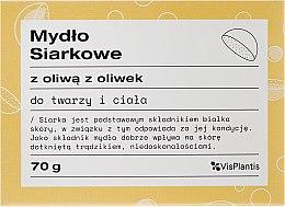 Духи, Парфюмерия, косметика Мыло серное для проблемной кожи - Vis Plantis Sulphur Soap With Olive Oil
