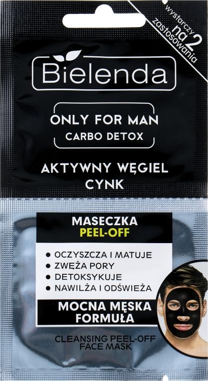 Очищающая маска для лица для мужчин - Bielenda Carbo Detox Only for Man Peel-off Mask