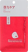 Духи, Парфюмерия, косметика Маска для лица с EGF - Mitomo Premium Elasticity Faciel Essence Mask