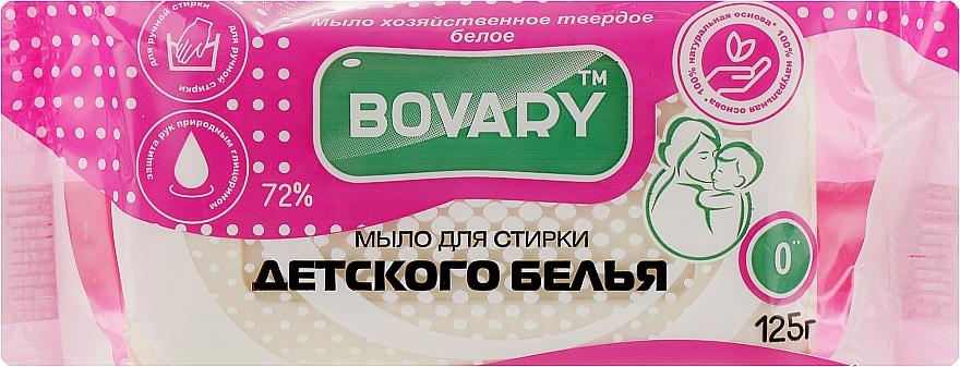 Мыло для стирки детского белья - Мыловаренные традиции Bovary