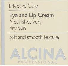 Духи, Парфюмерия, косметика Антивозрастной крем для век и губ - Alcina E Eye and Lip Cream