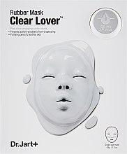 Духи, Парфюмерия, косметика Моделирующая альгинатная маска - Dr. Jart+ Dermask Rubber Mask Clear Lover