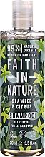 """Духи, Парфюмерия, косметика Шампунь для всх типов волос """"Морские водоросли и цитрусовые"""" - Faith In Nature Seaweed & Citrus Shampoo"""