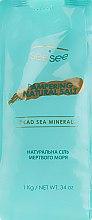 Духи, Парфюмерия, косметика Натуральная соль Мертвого моря для ванн - SeeSee Dead Sea Natural Salt