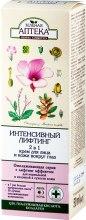 """Духи, Парфюмерия, косметика Крем 2 в 1 для лица и век """"Интенсивный лифтинг"""" - Зеленая аптека"""