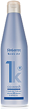 Духи, Парфюмерия, косметика Процедура для разглаживания и восстановления структуры волос - Salerm Keratin Shot Co-Wash