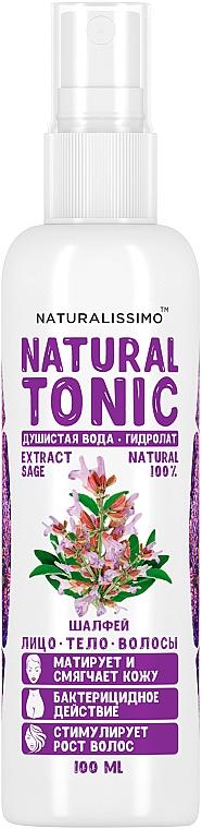 Гидролат шалфея - Naturalissimo Sage Hydrolate