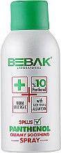Духи, Парфюмерия, косметика Спрей для тела после загара с пантенолом - Bebak Laboratories Panthenol Creamy Soothing Spray
