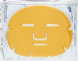 Духи, Парфюмерия, косметика УЦЕНКА Омолаживающая маска для лица - LOOkX Prof Retinol Wet Mask *