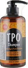 Духи, Парфюмерия, косметика Натуральный питательный шампунь для блеска волос - TPO Shampoo Beauty & Pure Potion