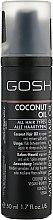 Духи, Парфюмерия, косметика Масло для волос кокосовое питательное - Gosh Coconut Oil