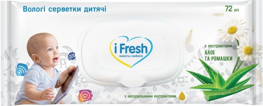 Влажные салфетки детские с экстрактом алоэ и ромашки (с клапаном), 72шт - IFresh