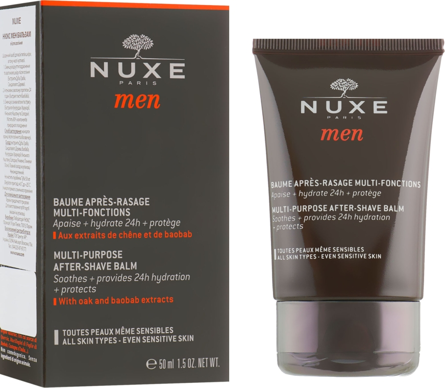 Бальзам после бритья - Nuxe Men Multi-Purpose After Shave Balm