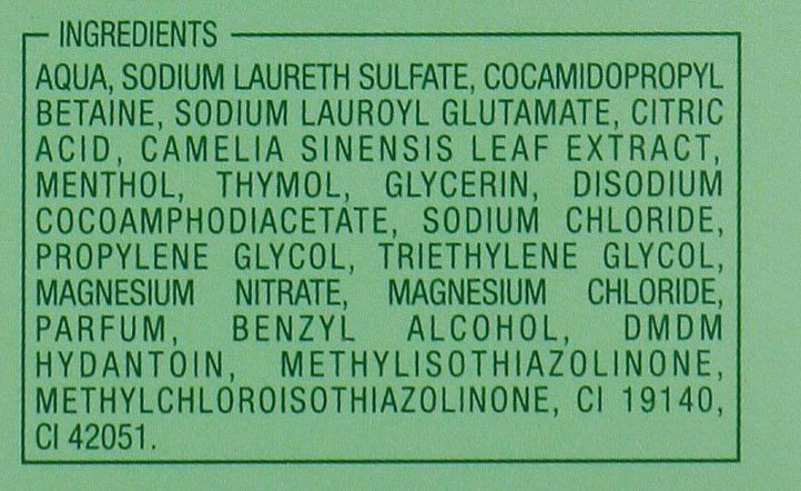 Гель для интимной гигиены - Malizia Intimate Wash Green Tea and Jasmine — фото N4