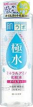 Духи, Парфюмерия, косметика Лосьон для лица с аминокислотами - Hada Labo Kiwamizu Mineral Amino Lotion