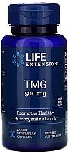 Духи, Парфюмерия, косметика Триметилглицин - Life Extension TMG 500 mg