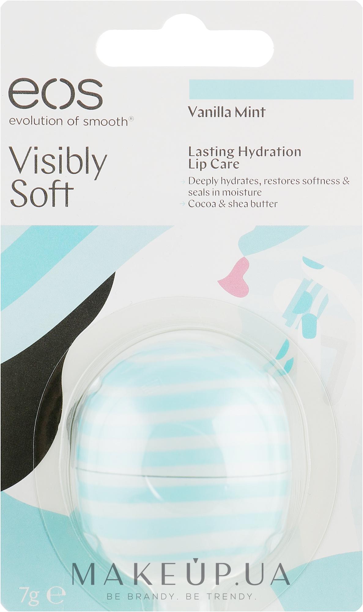 """Бальзам для губ """"Ванильная мята"""" - EOS Visibly Soft Lip Balm Vanilla Mint — фото 7g"""