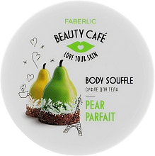 "Духи, Парфюмерия, косметика Суфле для тела ""Грушевое парфе"" - Faberlic Beauty Cafe"