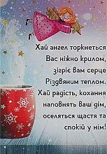"Духи, Парфюмерия, косметика Мыло ""New Year"" с ароматом пихты и сосны - Мильні історії"
