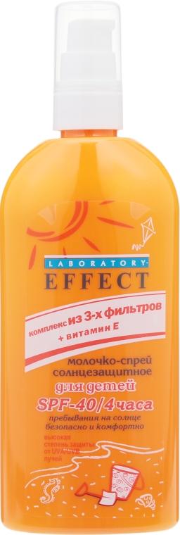 """Молочко-спрей """"Лаборатория-Эффект"""" солнцезащитное для детей SPF40 - Фитодоктор"""