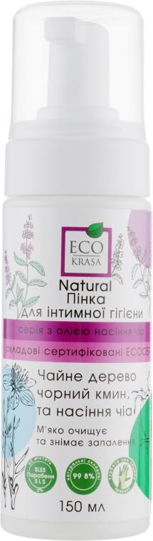 Нежная пенка для интимной гигиены с маслом чайного дерева, маслом семян чиа и черного тмина - Eco Krasa