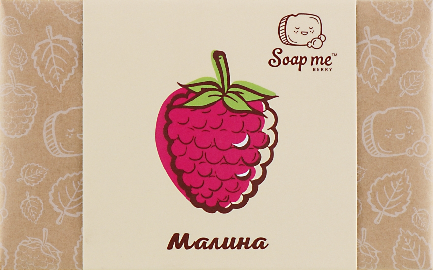 """Натуральное мыло ручной работы """"Малиновое"""" - Soap Me"""
