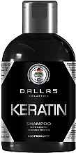 Духи, Парфюмерия, косметика Шампунь с кератином и молочным протеином - Dallas Cosmetics Keratin Shampoo
