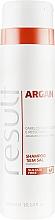 Духи, Парфюмерия, косметика Шампунь бессолевой для волос - Result Professional Argan Home Care Shampoo