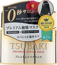Парфумерія, косметика Преміум-маска для відновлення волосся - Tsubaki Premium Repair Mask