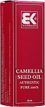 Духи, Парфюмерия, косметика Масло с экстрактом камелии - Brazil Keratin 100% Camelia Oil