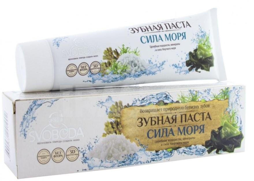 """Зубная паста """"Сила моря"""" - Свобода"""