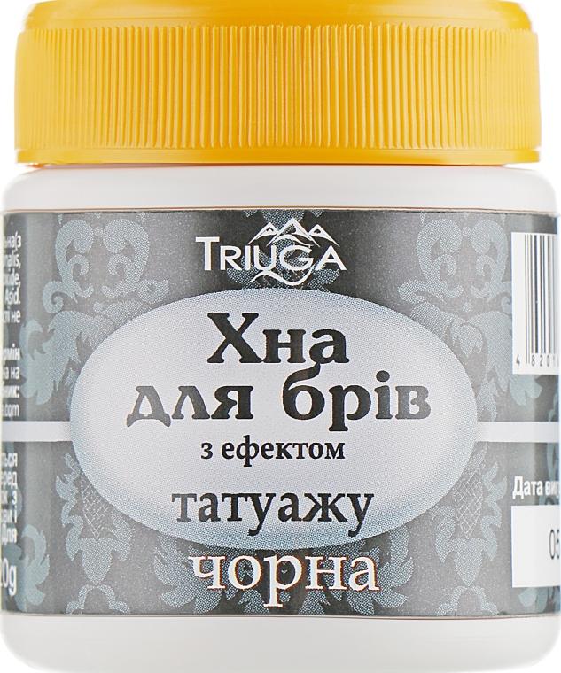 Хна для бровей с эффектом татуажа - Triuga