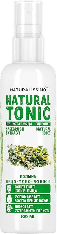 Гидролат полыни - Naturalissimo Sagebrush Hydrolate